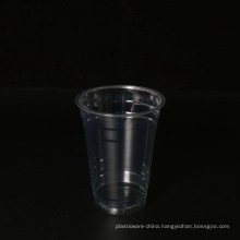 16oz Food Grade Transparent PET Disposable Cup