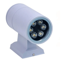 Modern up and Down LED Ceiling Downlight