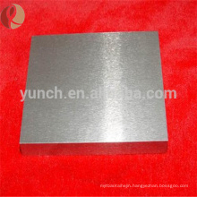 High quality low price 99.95 pure tungsten plate/sheet for sale