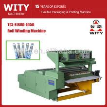 TCJ-FJ 2014 Hot sale high speed small roll rolling machine