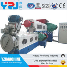 Gránulos de alta calidad que hacen el reciclaje plástico de la máquina para los PP PE LDPE HDPE ABS PS