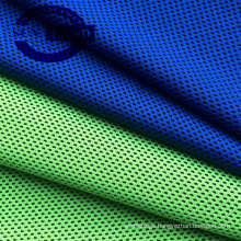 Hot sale polyester cold feeling dry fit honeycomb fabric for sportwear  OTHER STYLE / DESIGN YOU MAY LIKE:
