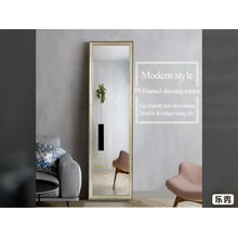 Modern Style free standing and wall hanging dressing mirrors factory direct sales