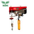 Small micro electric hoist mini type PA 100-2000