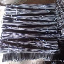 Alambre de hierro suave recocido negro recocido