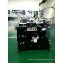 Automatic Flexo Coating Machine (WJRS-350)
