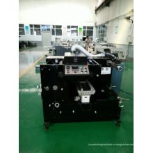 Автоматическое флексографская машина покрытия (WJRS-350)