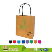 kundenspezifischer Druckwäscheeinkaufenverpackeneinzelverkaufsaktien braune braune Papiertüten des Kraftpapiers für Einzelhandelsgeschäft