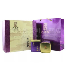 2017 new gift tea Keemun Black with along-term history