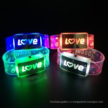 любовь освещения светодиодный браслет