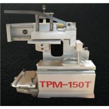 1 έγχρωμη μηχανή εκτύπωσης χειροκίνητης λειτουργίας