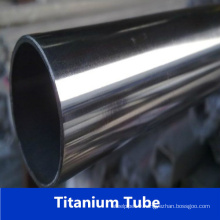 ASTM 409L Seamless Stainless Steel Titanium Tube From China Factory
