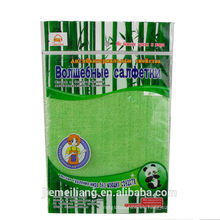 Buena venta paño de bambú de tela y paño de bambú de microfibra y paño de lavado de fibra