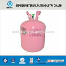 2014 Helium Gas for Party Celebration