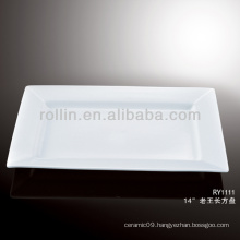 modern nice white rectangular rim plates porcelain