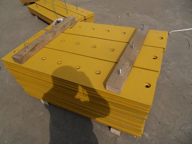 Side Edge for Excavator