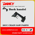 25cc chainsaw parts back handle