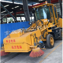 Road Dust Removal-machine