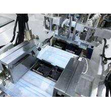 Vollautomatische Gesichtsmasken-Verpackungsmaschine-Verpackungslinie
