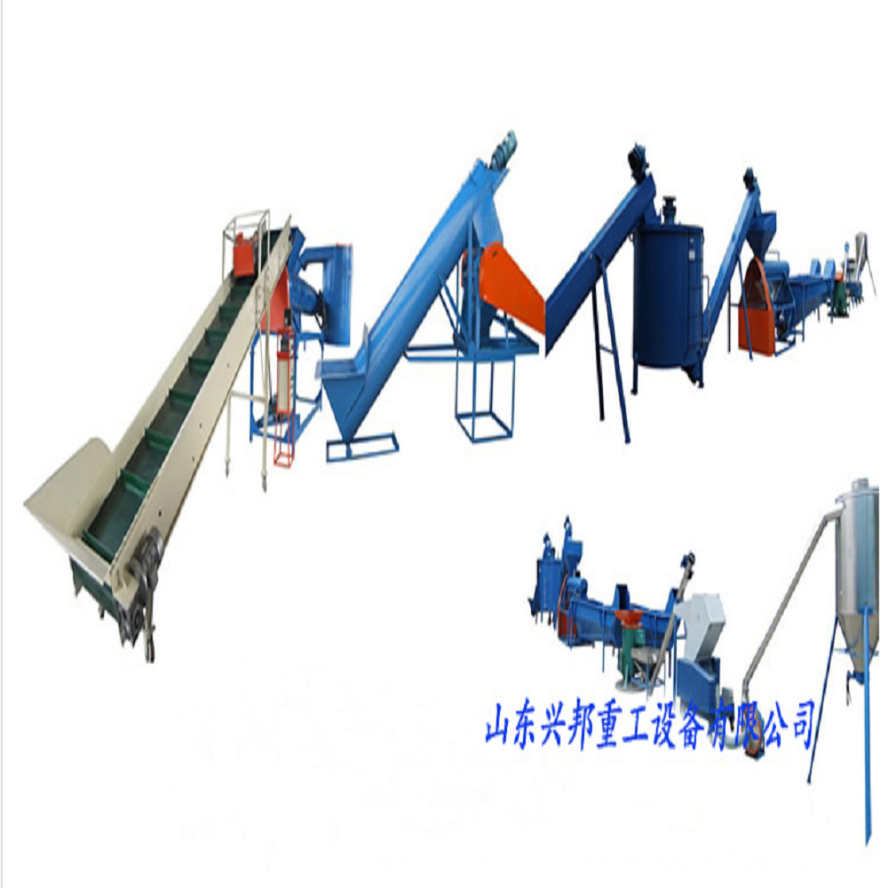 PET bottle crushing production line