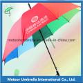 Автоматические открытые зонтики от Rainbow Promotion