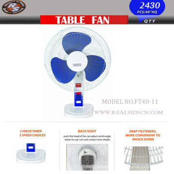 16inch Table Fan with Spuare Base-Simple Model