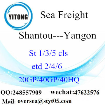 Shantou Port Sea Freight Shipping à Yangon