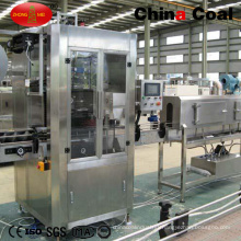 Sslm-250 High Speed Sleeve Shrink Labeling Machine