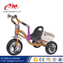 Трицикл онлайн малышей CE/металл реверс Детский трехколесный велосипед для детей онлайн Индия/высокое качество детские трехколесные велосипеды для продажи