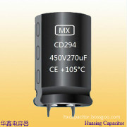 Snap in Electrolytic capacitor 1500uF 250V