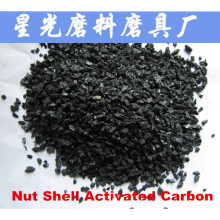 5% Max Moisture Steam Method Nut Shell Activated Carbon Series
