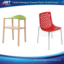 taizhou mould plastic injection baby chair mould plastic mold chair