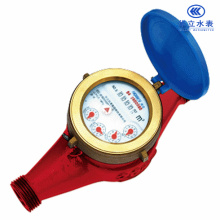 Multi Jet Hot Water Meter (LXSR-15E __LXSR 25E)