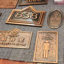 Placas personalizadas de grabado de alta calidad del acero inoxidable