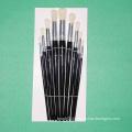 Artist Brush (766-9)
