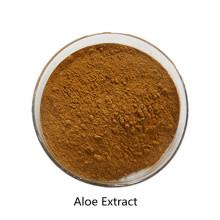 Купить активные ингредиенты в виде порошка экстракта алоэ