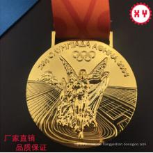 Kostenlose Form Metall Sport Medaillen mit Band
