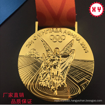 Free Mold Metal Sport Medals with Ribbon