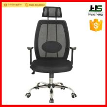 Nueva silla de malla de oficina de diseño con asiento de refrigeración