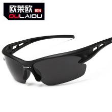 Benutzerdefinierte Logo Werbe Mode Kunststoff Sonnenbrillen