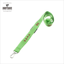 Custom Smooth Nylon Lanyards with Ink Printing