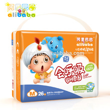 2015 New Sleepy Lovely Adult Baby Diapers With Plastic Bags