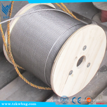 GB/T8110-2008 316L hot rolled and pickled stainless steel welding wire