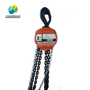 Mini Manual Chain Hoist with Hook