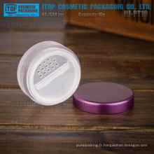 HJ-PT10 10g simple couche couleur personnalisable 10g round pot de poudre libre avec un tamis avec couvercle noir