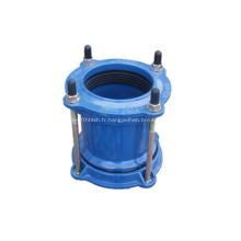 Joint de tuyau pour tube en PVC