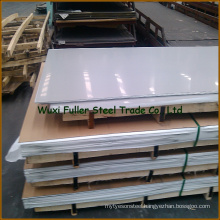 Grade 201 Stainless Steel Plate by 2b Finish