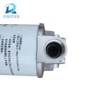 топливораздаточная аксессуары с топливным фильтром