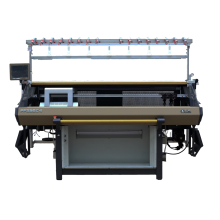 Computerized Vamp  Knitting Machine For Shoes
