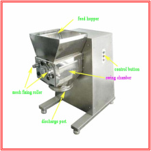 Качели Гранулятор для производства фармацевтических гранул